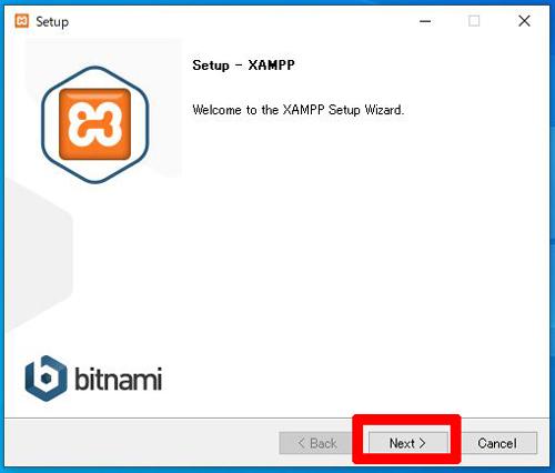 XAMPPインストール方法