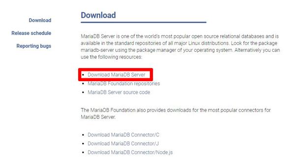 MariaDBのダウンロード