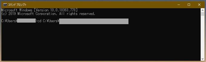 Laravelバージョン確認カレントディレクトリ変更