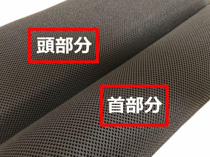 ネックフィット枕2層構造