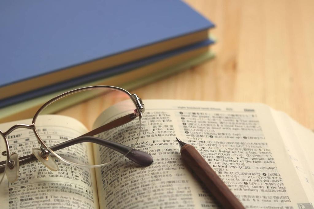 辞書と英語の勉強
